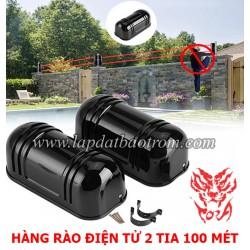 Đầu beam báo trộm hàng rào 2 tia ABT-100