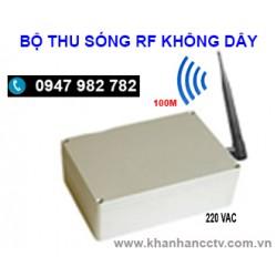 Bộ thu sóng chuông điện không dây HT-6220ZR-BELL